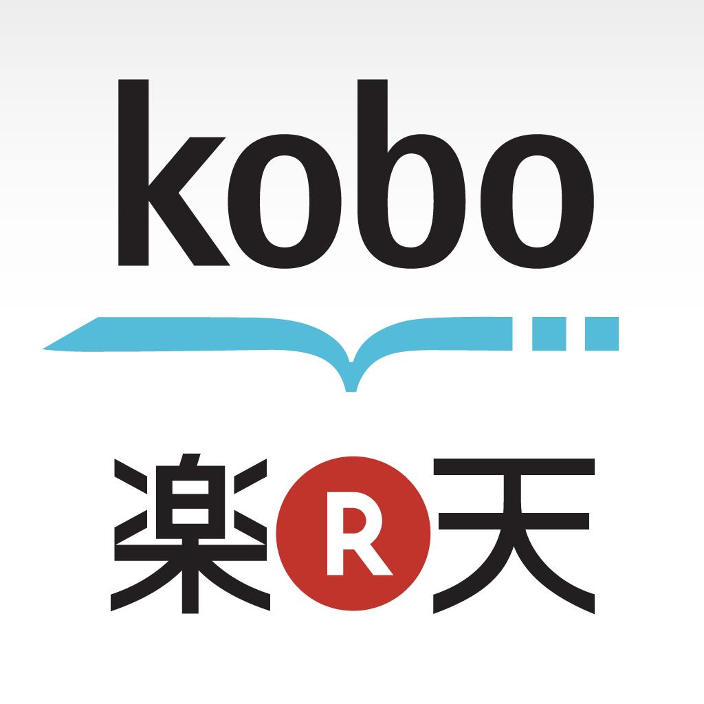 楽天kobo (電子書籍・電子ブック/漫画)